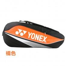 尤尼克斯 YONEX 7523EX 三支装羽毛球包 单肩背包