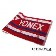 尤尼克斯YONEX AC1102EX 运动毛巾 大毛巾 吸汗毛巾