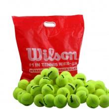 Wilson维尔胜/威尔胜立博中文网 WRT1360 高级耐用训练用球 60粒袋装