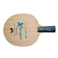 蝴蝶 KUMPURU-X底板 中国式直拍 击球柔和 易掌控(21590)