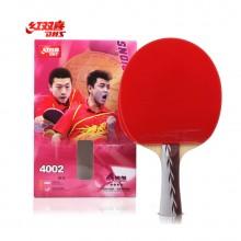 红双喜 四星级乒乓球拍 4002 双面反胶横拍