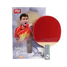 红双喜 五星级乒乓球拍 5006 双面反胶直拍