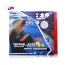 友谊729-08 劲速反胶套胶 正手使用套胶