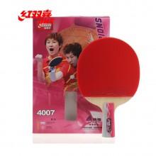 红双喜 四星级乒乓球拍 4007直拍 双面长胶反胶