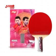 红双喜 四星级乒乓球拍 4006 直拍双面反胶