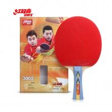 紅雙喜 三星級乒乓球拍 3002 雙面反膠橫拍