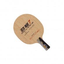 红双喜 劲极7 (PG7)乒乓底板 国产畅销底板