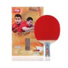 红双喜 三星级乒乓球拍 3006 双反胶直拍