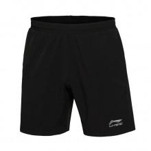 李宁 男款羽毛球短裤 运动短裤 比赛裤 AAPJ307-2
