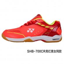 尤尼克斯 YONEX SHB-700 男女羽毛球鞋 减震防滑透气 700CR 700LCR【特卖】
