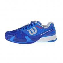 Wilson维尔胜(威尔胜)男款立博中文网鞋  RUSH PRO2.0 WRS319310 蓝色