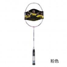 亚狮龙 羽毛球拍 RSL 3860 强力进攻 两色可选