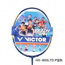 胜利威克多 VICTOR HX-800LTD 羽毛球拍 强力固守 全面型羽拍