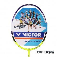 胜利威克多VICTOR 亮剑1900 羽毛球拍 BRS-1900 全碳素 新色 高性价比