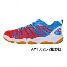 李宁 AYTL021 男款羽毛球鞋 透气舒适 灵敏止滑【特卖】