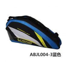 李宁 ABJL004-2/3 双肩背包 3支装羽毛球包 多功能运动包 时尚背包 两色可选