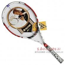 奥立弗 OLIVER P6 网球拍 碳素网拍 新手网拍 易上手