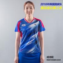 胜利VICTOR 韩国国家队奥运比赛服 T-6500/6600男女羽毛球服大赛服【特价服装】