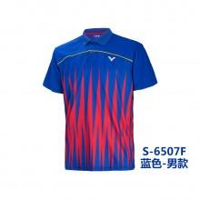 胜利VICTOR 马来西亚国家队大赛推广版 S-6507/6607 男女羽毛球服【特价服装】