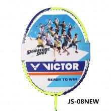 胜利VICTOR JS-08 羽毛球拍(JS08)极速08 速度型糖水拍