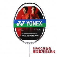 尤尼克斯YONEX NR900羽毛球拍 速度重杀型 全碳素双打拍 亨德拉战拍