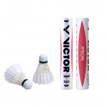 胜利 VICTOR SPECIAL 特惠级羽毛球 粉胜利羽毛球 飞行稳定 高性价比