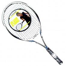 奥立弗 OLIVER ATTACK A500 航太铝碳一体 网球拍