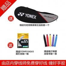 尤尼克斯YONEX ARC10 羽毛球拍 弓箭10 令人回味的经典好拍