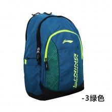 李宁 ABSM192 双肩背包 羽毛球包大容量 多色可选【特卖】