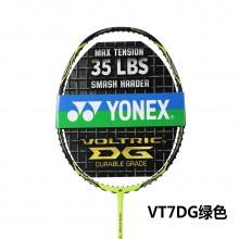 尤尼克斯YONEX VT7DG 羽毛球拍 高弹性碳素材质 满足高磅需求 可拉35磅