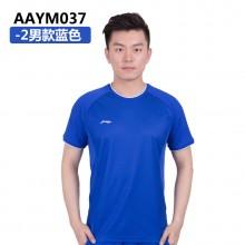 李宁羽毛球服 男女款国羽全英赛比赛服TD版 运动上衣AAYM037 AAYM024