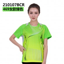 尤尼克斯 YONEX 男女羽毛球服 运动T恤 110107 210107绿【特惠清仓】