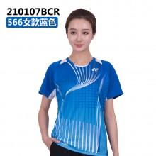 尤尼克斯 YONEX 男女羽毛球服 舒适透气 110107 210107蓝