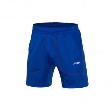 李宁 男款羽毛球裤 运动短裤 吸湿速干 国羽全英赛比赛款 AAPM003-2