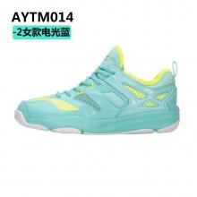 李宁 男女羽毛球鞋 减震耐磨 透气舒适 运动鞋 AYTM019 AYTM014【特卖】