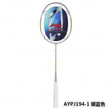 李宁 Wind Storm 600(风暴600)羽毛球拍 ws600 时尚轻手感【特卖】