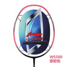 李宁 Wind Storm 500(ws500)羽毛球拍 风暴系列 轻质手感【特卖】