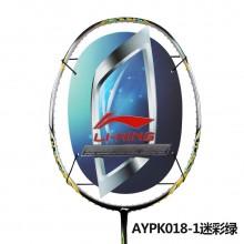 李宁 UC5000 羽毛球拍AYPK012 AYPK018 时尚酷炫 全碳素