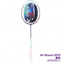 李宁Air Stream 50TD羽毛球拍 攻防兼备 打法均衡易上手【特卖】