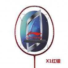 李宁 XiPHOS X1羽毛球拍 X-1白银 黑银 红银 犀利进攻 大杀四方【特卖】