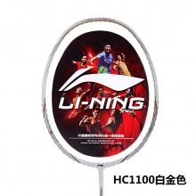 李宁 HC1100 羽毛球拍 轻量平衡 易于操控
