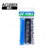 尤尼克斯 YONEX AC108EX手胶 平面手胶吸汗带 吸汗柔软 单条装