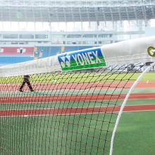 尤尼克斯YONEX AC141EX 羽毛球网 国际羽毛球专用网