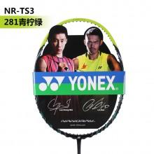 尤尼克斯YONEX NR-TS3 羽毛球拍 进攻型 双重回身拍身