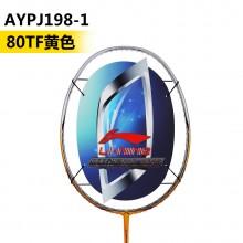 李宁3D Breakfree 80TF 羽毛球拍 省队赞助款 疾风利刃 立体风刃【特卖】