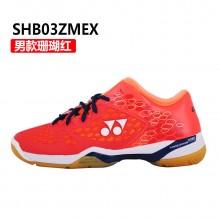 尤尼克斯 YONEX 男女羽毛球鞋 李宗伟同款 稳定舒适 SHB03ZMEX SHB03ZLEX【特卖】