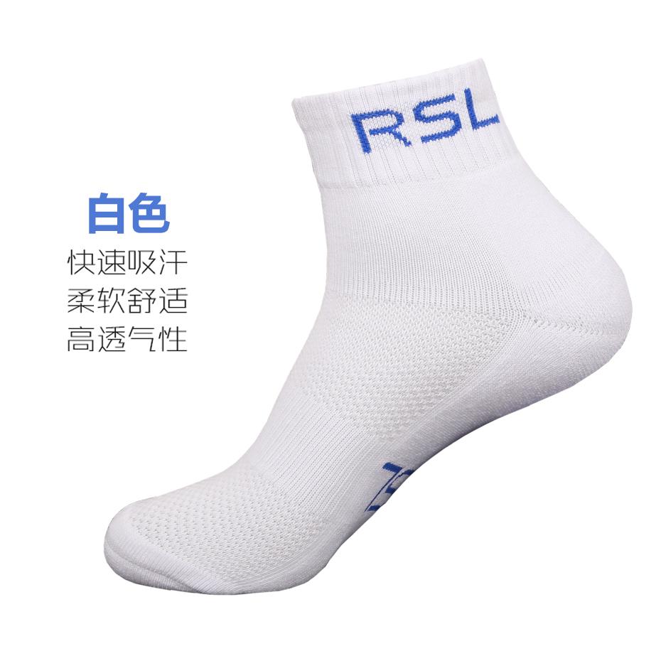 亚狮龙 RS-2947 运动男袜 伟德国际最新网站袜 吸汗舒适 耐磨设计 【三双装】