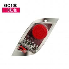 李宁 GC100 吸水型毛巾胶 防滑吸汗 多色可选