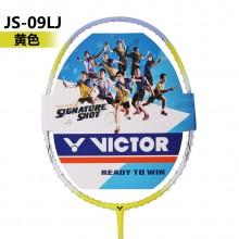 胜利威克多 VICTOR JS-09L 羽毛球拍 易上手 灵活操控 顺畅的击球手感
