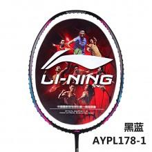 李宁 N9二代 羽毛球拍 国家队战拍 傅海峰战拍 汇聚能量 一击制胜